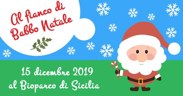 bioparco di sicilia natale 2019